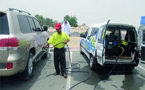 شركة تنظيف كنب سيارات بالرياض